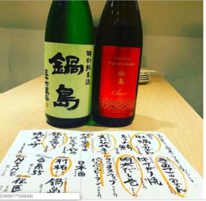 日本酒のラインナップも豊富です。おでんだけでないところが嬉しいですね。
